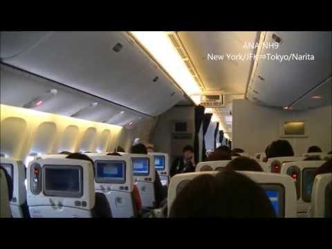 【機内アナウンス・機内食】 ANA 9便 ニューヨーク/JFK⇒東京/成田 Boeing777-300ER New York/JFK →Tokyo/Narita Economy