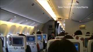 【機内アナウンス・機内食】 ANA 9便 ニューヨーク/JFK⇒東京/成田 Boeing777-300ER thumbnail