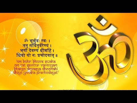Guru Brahma Guru Vishnu - Guru Mantra with Lyrics - Powerful Mantra (Must Listen)