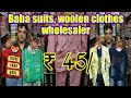 baba suits, woolen, All kinds small boy girl clothes wholesale market,
