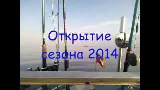 Рыбинское водохранилище  Открытие сезона 2014 года