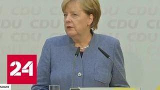 """Австрия свернула направо, а Германию ждет """"Ямайка"""" - Россия 24"""