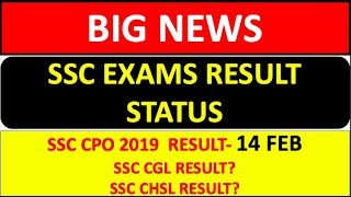 SSC RESULT STATUS REPORT😮| ssc cgl, ssc chsl and ssc cpo result dates
