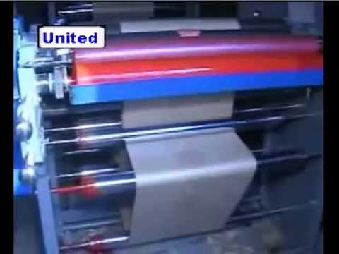 Automatic Paper Bag Making Machine by  Tyagi Engineering Works, New Delhi