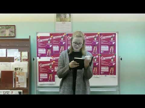 Игнатенко Арина Морская кадетская школа г Северодвинск