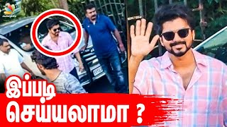 Actor Vijay Insults visually impaired students? | Thalapathy 64