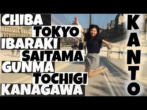 Day Trips From Tokyo: Things To Do Near Tokyo, Japan | 関東のおすすめ観光スポット