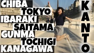 Day Trips From Tokyo: Things To Do Near Tokyo, Japan | 関東のおすすめ観光スポット