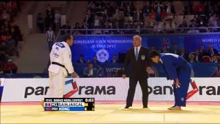 Astana 2015 World Judo Championships 73kg bronze