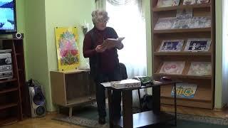 """Поэтесса Лариса Травникова читает стихи на презентации своей новой книги """"Доля"""""""