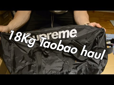 unboxing---18-kg-haul-from-taobao