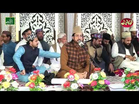 Download Haq Fareed Ya Fareed By Tasleem Ahmad Sabri 2018