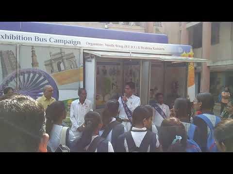 Swarnim  Bharat Abhiyan Law college Akola