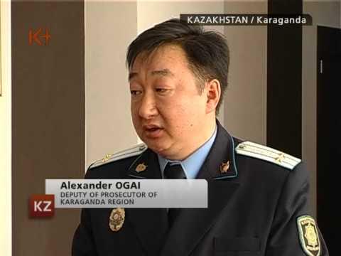 Kazakhstan. News 1 March 2013 / k+