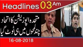News Headlines & Bulletin | 3:00 AM | 16 August 2018 | 92NewsHD