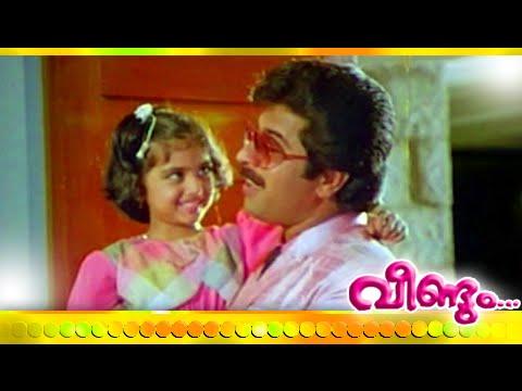 Doore Maamalayil... - Song From - Malayalam Movie Veendum [HD]