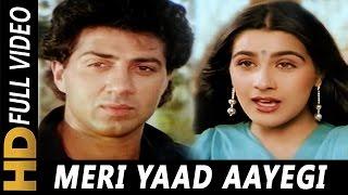 Meri Yaad Aayegi Aati Rahegi | Suresh Wadkar, Lata Mangeshkar | Sunny 1984 Songs | Sunny Deol
