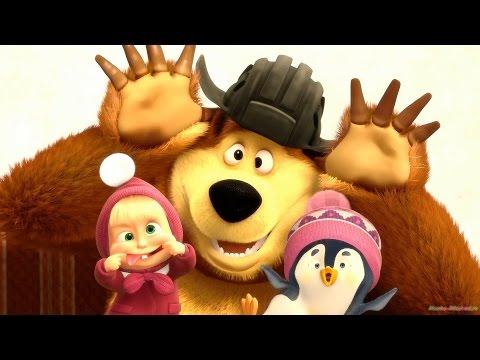 Маша и Медведь (Masha and The Bear) - Новая метла (31