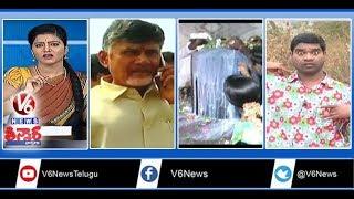 In Today's Teenmaar News, Watch Special Reports On Maha Shivaratri ...