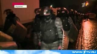Последние Новости Украина Киев Майдан 20 02 2014 США потребовали от властей Украины вывести войска