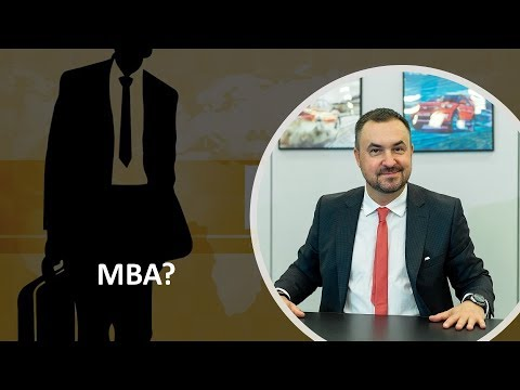 Нужен ли MBA?