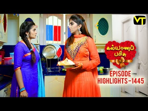 Kalyanaparisu Tamil Serial Episode 1445 Highlights on Vision Time. Let's know the new twist in the life of  Kalyana Parisu ft. Arnav, srithika, SathyaPriya, Vanitha Krishna Chandiran, Androos Jesudas, Metti Oli Shanthi, Issac varkees, Mona Bethra, Karthick Harshitha, Birla Bose, Kavya Varshini in lead roles. Direction by AP Rajenthiran  Stay tuned for more at: http://bit.ly/SubscribeVT  You can also find our shows at: http://bit.ly/YuppTVVisionTime    Like Us on:  https://www.facebook.com/visiontimeindia