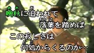 加納ひろし - 晩秋に追われて