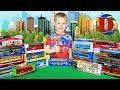 Городской транспорт и Поезда для детей Открываем игрушки машинки Трамвай Троллейбус Вагон Метро mp3