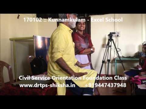 170102 Kunnamkulam Excel DrTPS