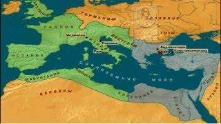 Римская империя. История империи за 2 минуты.