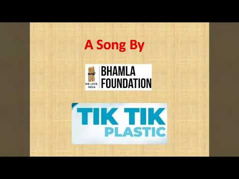 Tik Tik Plastic, RCP Kasegaon, A Song By Bhamla Foundation