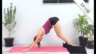 初級瑜珈課程 – 溫柔瑜珈