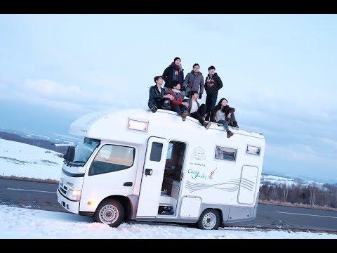 2019 Hokkaido EE Camping Car