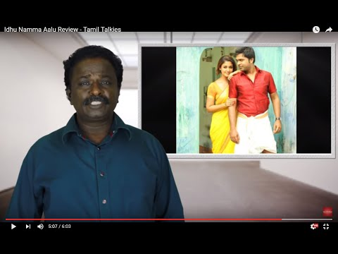 Idhu Namma Aalu Review - Nayantara, Simbu, Pandiaraj - Tamil Talkies