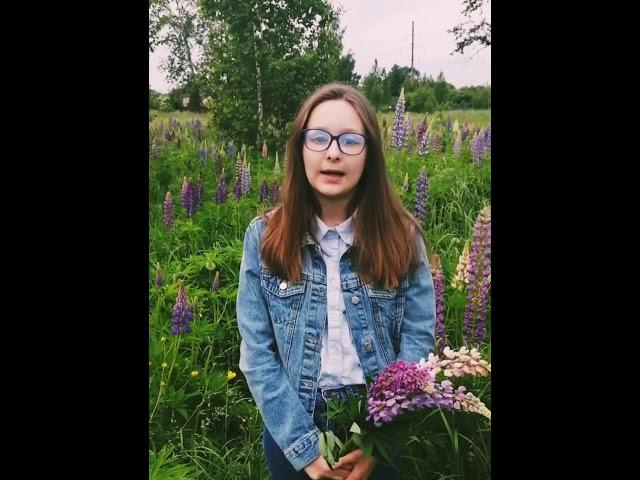 Косолапова Дарья читает произведение «Полевые цветы» (Бунин Иван Алексеевич)