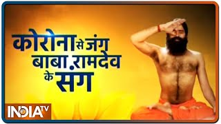 Yoga, ayurvedic remedies by Swami Ramdev to keep digestive system fit in times of COVID 19