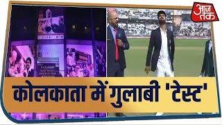 Eden Gardens में Bangladesh ने जीता टॉस, भारत की पहली गेंदबाजी