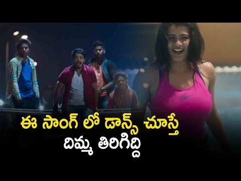 Amaravathi Video Song Trailer | Angel...