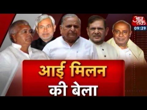 New Janata Parivaar To Be Named Samajwadi Janata Dal