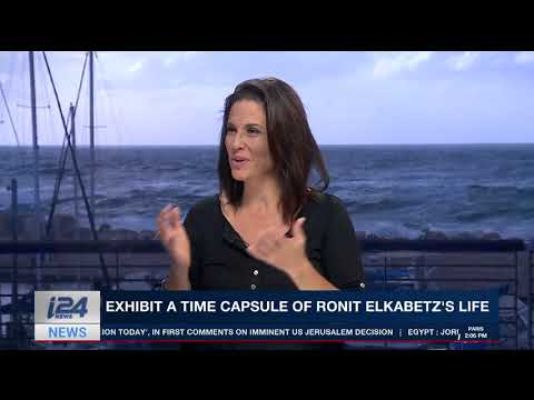 Fashion Exhibit Honors Israeli Actress Ronit Elkabetz