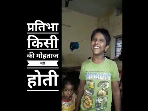 Kasme waade pyar wafa ke......singing by physically challenged child lives in saraidhela dhanbad