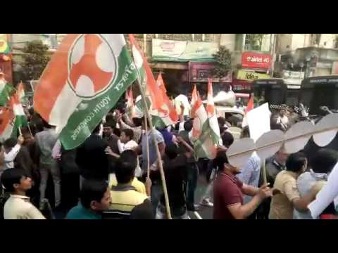 Infront Of Bjp Party Office Congress Fights