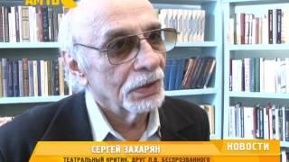 Новости ''АМ ТВ'' от 20 04 2017