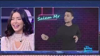 Fekret Sami Fehri S02 Ep18 | سلام Mr مع مروى عيسى