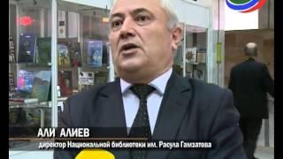 Директор Национальной библиотеки рассказал о планах на Год литературы