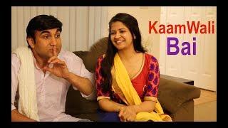 Kaam wali Bai in Desi House - | Lalit Shokeen comedy |