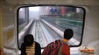 Beijing Airport Terminal 3 People Mover / 北京首都国际机场