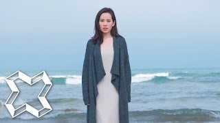 Diana Wang (王詩安) - HOME (Official Music Video) thumbnail