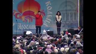 Потап и Настя - Вместе