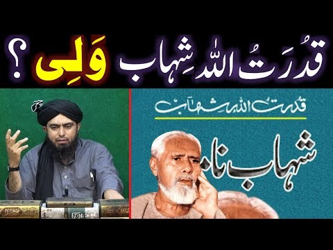 QudratULLAH Shihab, Mumtaz Mufti, Ashfaq Ahmad & Wasif Ali Wasif ??? (Engineer Muhammad Ali Mirza)